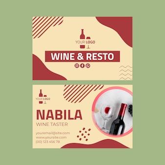 Wein doppelseitige visitenkarte