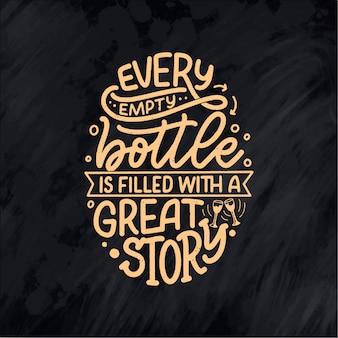 Weinbeschriftungszusammensetzung im modernen stil. alkohol getränkebar getränkekonzept. vintage typografie für druck oder plakat.