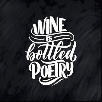 Weinbeschriftungszusammensetzung im modernen stil. alkohol getränkebar getränkekonzept.