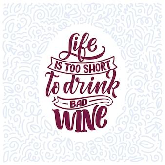 Weinbeschriftungszusammensetzung im modernen stil.