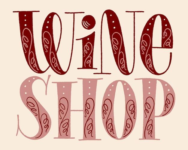Weinladen-handbeschriftungstext für restaurant winery vineyard festival