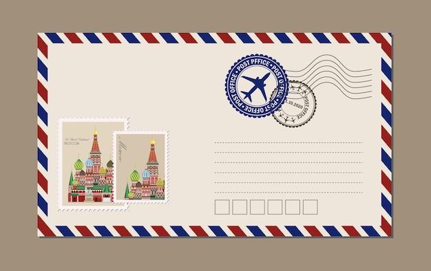 Weinlese eine leere postkarte weiß. postkarte. vintage vorlage. moskauer postkarte