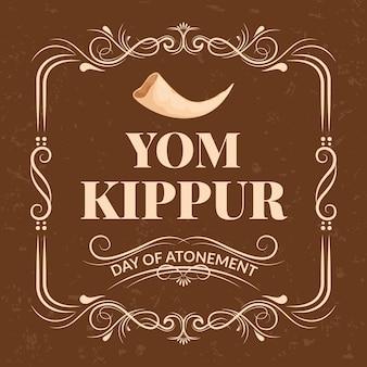 Weinlese yom kippur hintergrund