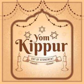Weinlese yom kippur konzept