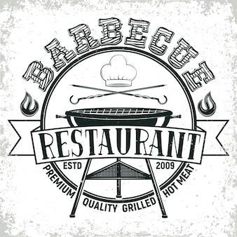 Weinlesegrillrestaurant-logoentwurf