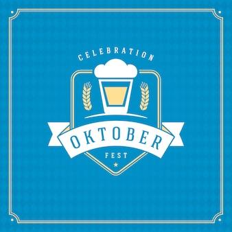 Weinlesegrußkarte oder plakat der oktoberfest-bierfestfeier und blauer karierter hintergrund