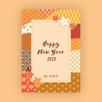 Weinlesemusterjahr 2021 postkartenschablone