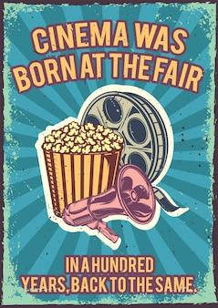 Weinleseplakat mit illustration eines popcorn-eimers, eines megaphons und eines filmstreifens