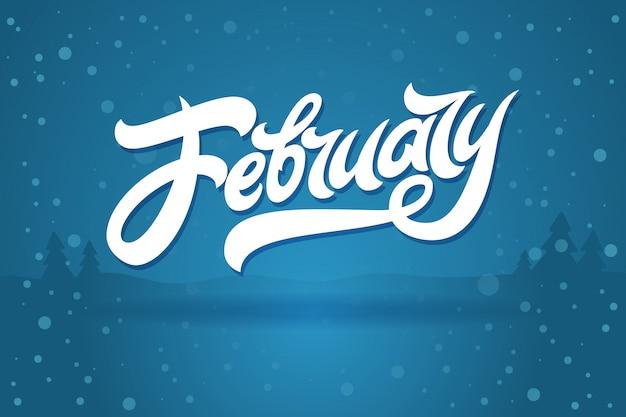 Weiße buchstaben februar auf blauem hintergrund mit fallendem schnee. wird für banner, kalender, poster, symbole und etiketten verwendet. moderne pinselkalligraphie. illustration.