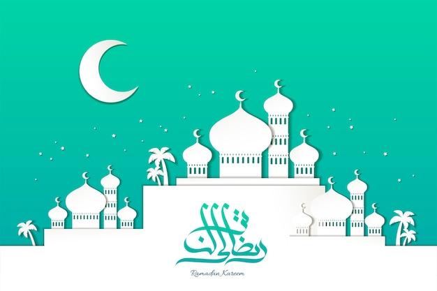 Weiße moscheenlandschaft im papierstil auf türkisfarbenem hintergrund, ramadan kareem-kalligraphie für grußverwendungen