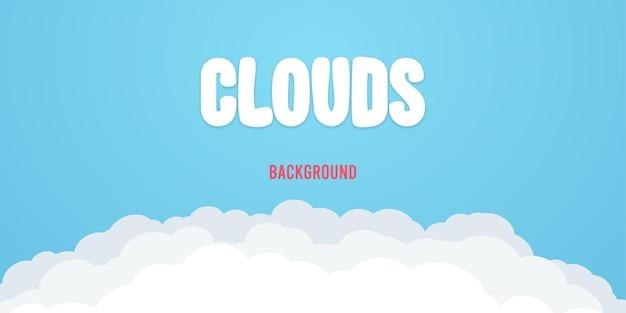 Weiße papierwolken über blauem himmel