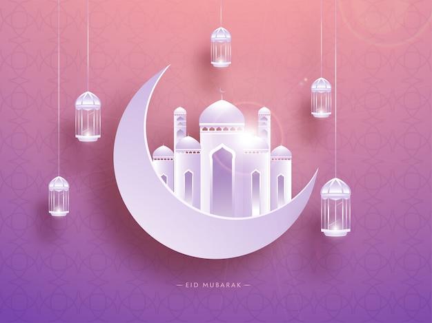Weißer halbmond, moschee und hängende laternen auf rosa hintergrund. islamisches fest der feier, eid mubarak konzept.