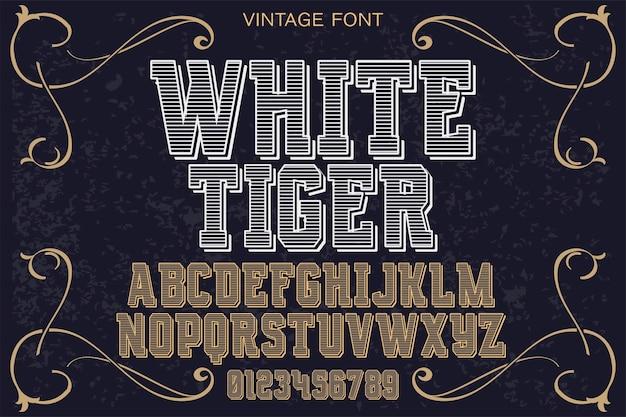 Weißer tiger des schriftarttypographie-entwurfs