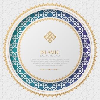 Weißer und blauer islamischer luxushintergrund mit dekorativem verzierungsrahmen