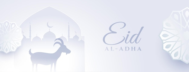 Weißes eid al adha schönes bannerdesign