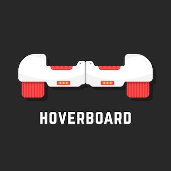 Weißes hoverboard-symbol wie spielzeug. innovationskonzept, gyroskopmaschine, gyroscooter, zweirad, erfindung. auf schwarzem hintergrund isoliert. flacher stiltrend moderne logo-design-vektor-illustration