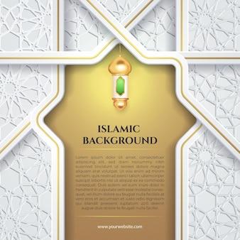 Weißgold-islamischer hintergrund mit grüner laterne für eid mubarak und ramadan-banner-social-media-vorlagenpost