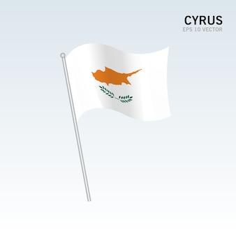 Wellenartig bewegende flagge cyrus lokalisiert auf grauem hintergrund