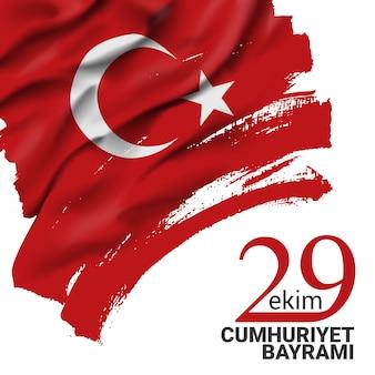 Wellenartig bewegende flagge der türkei, illustration grüßend
