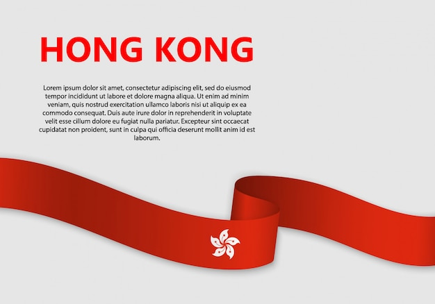 Wellenartig bewegende markierungsfahne von hong kong, vektorabbildung