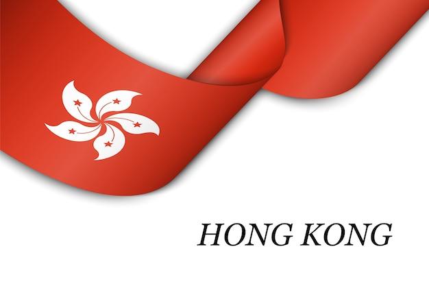 Wellenband mit flagge von hong kong.