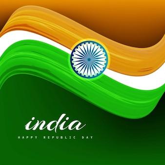 Wellenförmige tricolor indischen flagge
