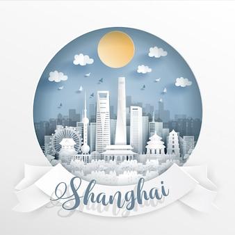 Weltbekanntes wahrzeichen von shanghai