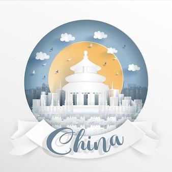 Weltberühmtes wahrzeichen von china