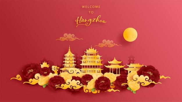 Weltberühmtes wahrzeichen von hangzhou, china in gold und rotem hintergrund. papierschnitt.