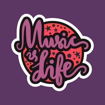 Weltmusiktag
