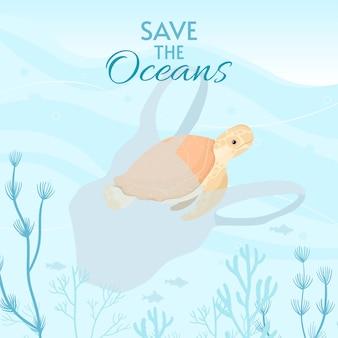 Weltozean-tageskartenillustration. helfen sie mit, die weltmeere, das wasser und das ökosystem zu schützen und zu erhalten.