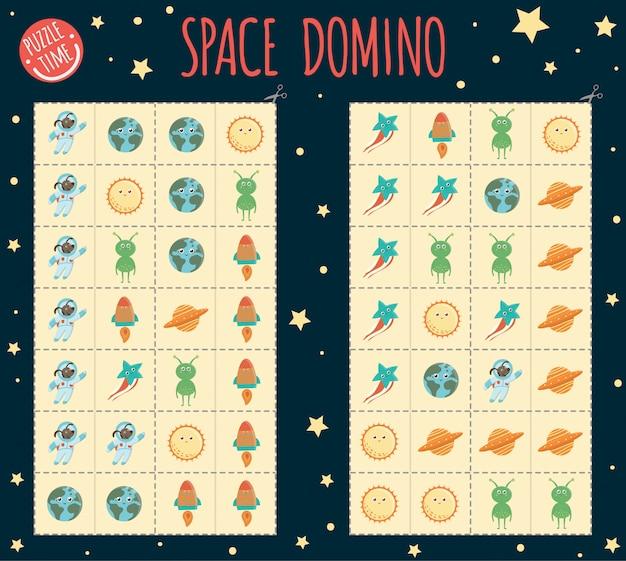 Weltraumdomino für kinder. brettspiel mit planet, erde, sonne, rakete, alien, ufo, stern. matching-aktivität für die früherziehung