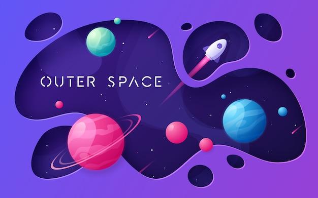 Weltraumhintergrund der bunten karikatur