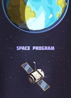 Weltraumprogrammplakat mit künstlichem erdsatelliten, der gegen sternenhimmelkarikatur fliegt
