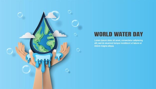 Weltwassertag, die erde in einem wassertropfen, wasser fließt in beide hände. papierillustration und 3d-papier.