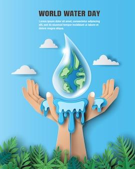 Weltwassertag, die erde in form eines wassertropfens, wasser fließt in beide hände. papierillustration und 3d-papier.