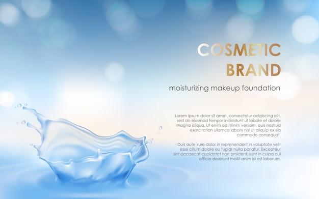 Werbeplakat für ein feuchtigkeitsspendendes kosmetikprodukt
