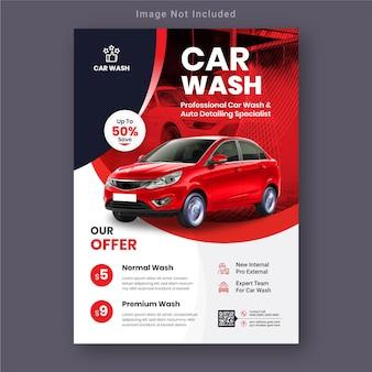 Werbevorlage für autowäsche und autoreparatur flyer premium-vektor