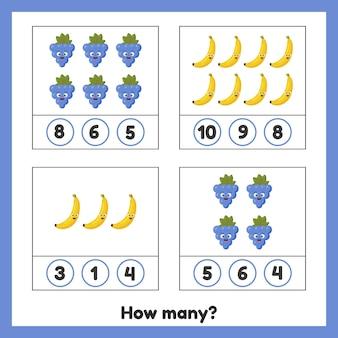 Wie viele früchte. trauben und bananen. arbeitsblatt für kinder.