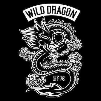 Wilder drache