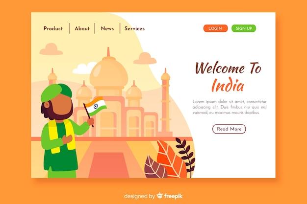 Willkommen auf der indischen landing page