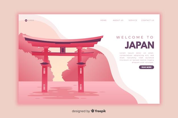 Willkommen auf der pinkfarbenen landingpage von japan