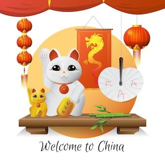 Willkommen bei traditionellen souvenirs und symbolen aus china mit glücklichen katzenlaternen und bambus