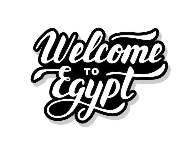 Willkommen in ägypten kalligraphietext isoliert auf weiß