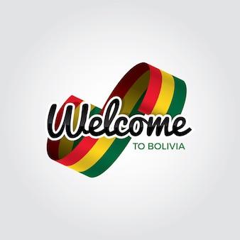 Willkommen in bolivien, vektorillustration auf weißem hintergrund