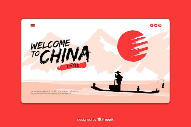 Willkommen in china landing page vorlage