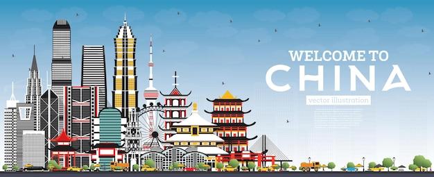 Willkommen in china skyline mit grauen gebäuden und blauem himmel. berühmte wahrzeichen chinas. vektor-illustration. geschäftsreise- und tourismuskonzept mit moderner architektur. china-stadtbild mit wahrzeichen.