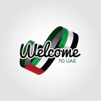 Willkommen in den vereinigten arabischen emiraten, vektorillustration auf weißem hintergrund