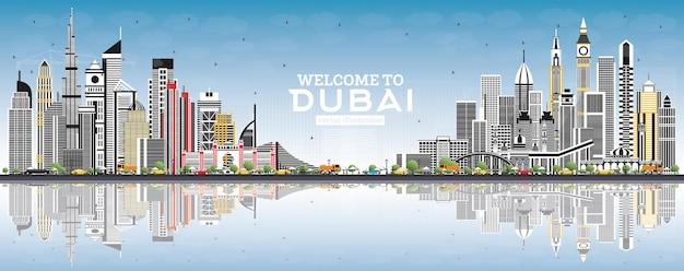 Willkommen in der skyline von dubai uae mit grauen gebäuden, blauem himmel und reflexionen. vektor-illustration. reise- und tourismuskonzept mit moderner architektur. dubai-stadtbild mit sehenswürdigkeiten.