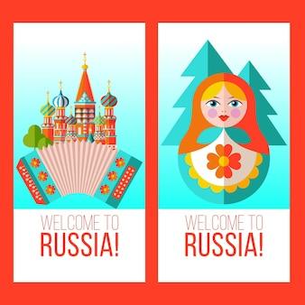 Willkommen in russland. eine reihe von sehenswürdigkeiten von russland.